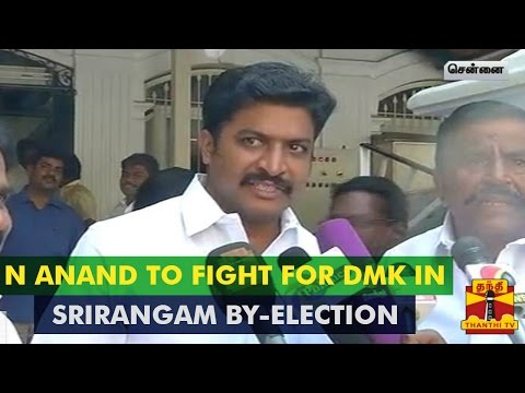 N.Anand To Fight For DMK On Srirangam By-Election : Thanthi TV