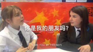 CCTV Chinese! - Conversation 1
