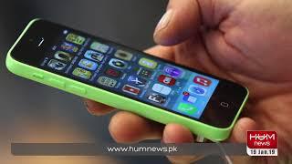 5th Generation WAR against Pakistan, Program HUM Investigates with Mujahid Hussain, January 19, 2019