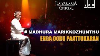 Madhura Marikkozhunthu Song  | Enga Ooru Pattukaran Movie | Mano, KS Chithra | Ilaiyaraaja Official