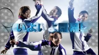 2010年11月より、TV・トレインチャンネル・街頭ビジョンなどで放送! 【...