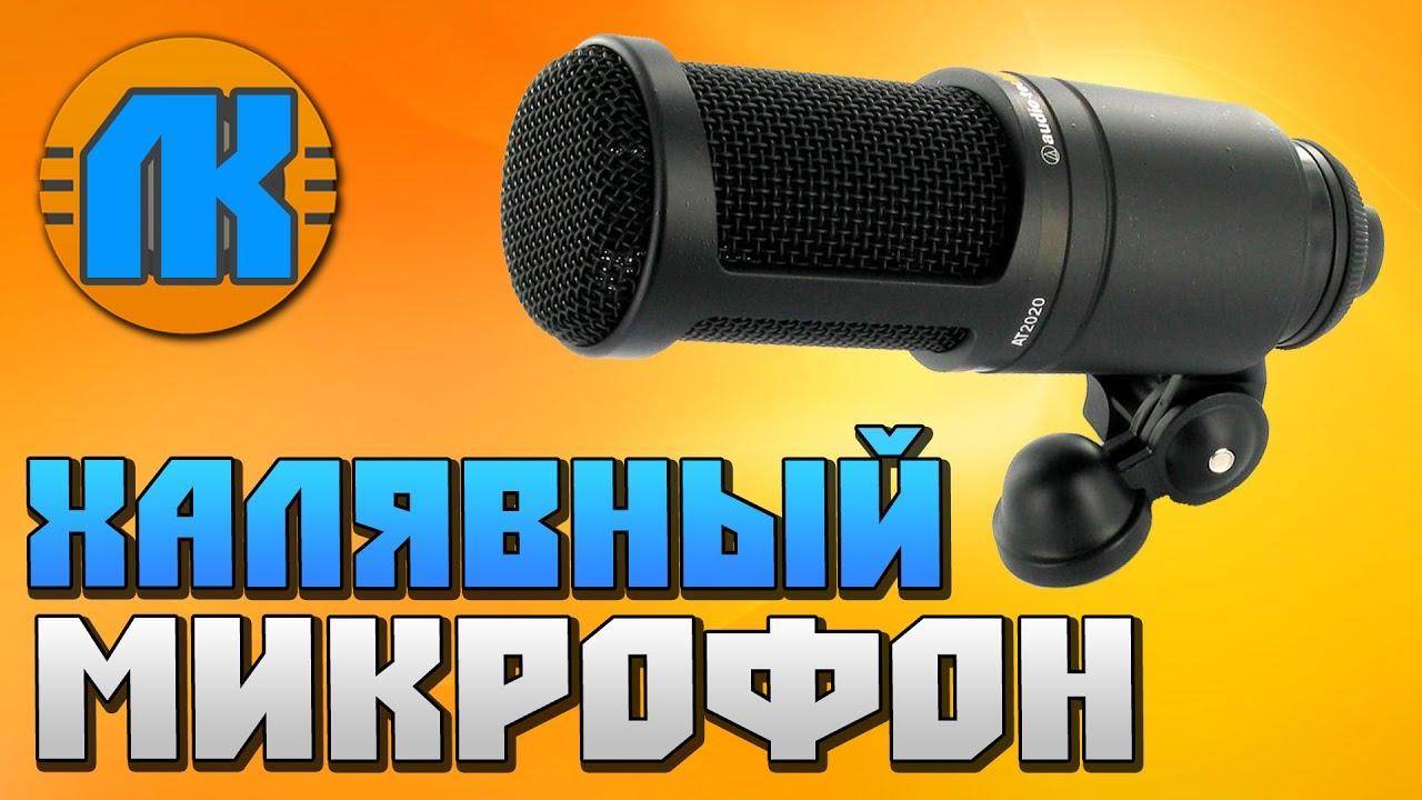 Как сделать микрофон на телефон 277