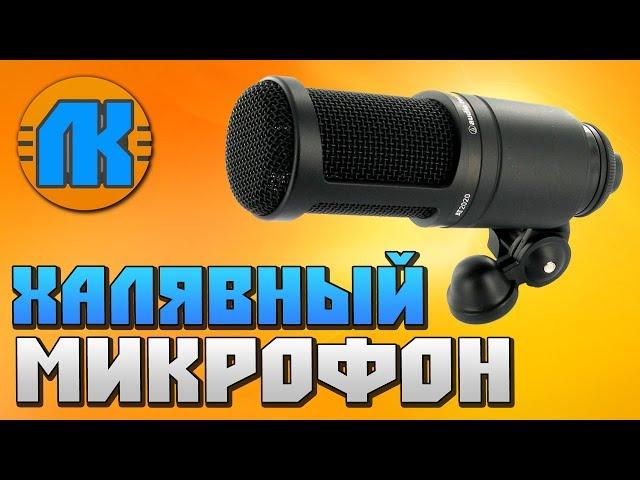 Как сделать микрофон на телефон 596