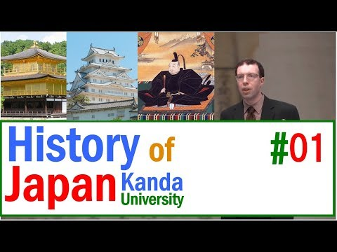 MOOC Lecture 1   Quest for Origins, The History of Premodern Japan.(history of japan)