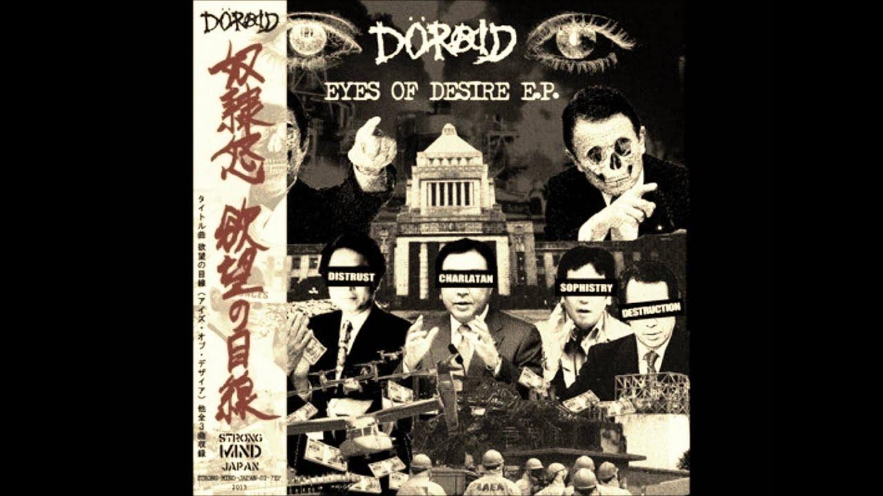 """Download Döraid """"Eyes Of Desire"""""""