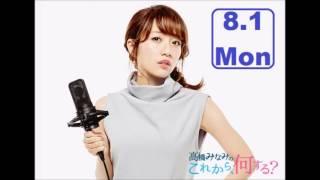 初心者でも長続きできる、お掃除のコツ」 ゲスト:俳優 石黒英雄.