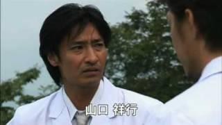 2010年7月31日(土)より下北沢トリウッドにて公開 「平成日本の首領」...