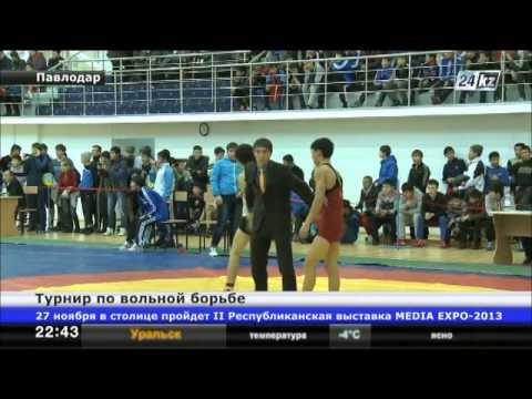В Павлодаре прошел турнир по вольной борьбе