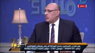 العاشرة مساء| ممثل نقابة المحامين:كيف نحفظ للمحامى كرامته بعد ان يسب له الدين من أعلى المنصة