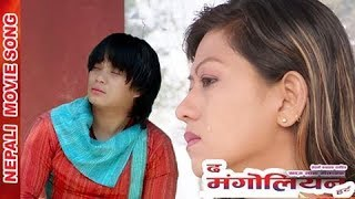 "New Nepali Movie - ""The Mongolian"" Song 