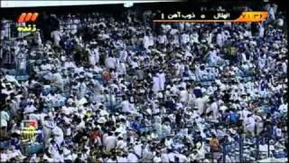 Asia cup Hilal fans loser جمهور الهلال فضحنا آسيوياً 2017 Video