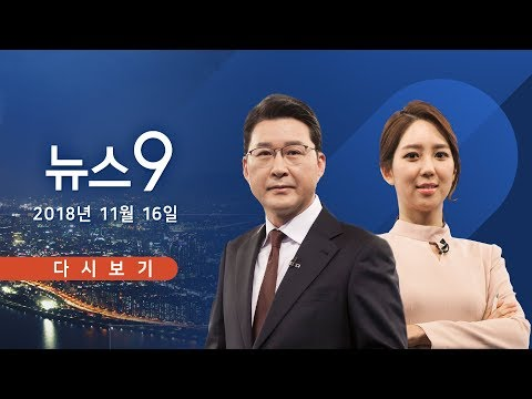 [TV조선 LIVE] 11월