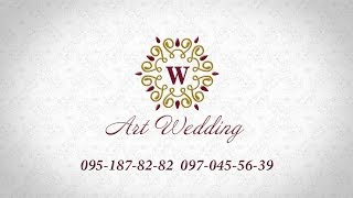 видео Организация и проведение свадеб под ключ
