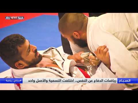 منافسات قوية في انطلاق بطولة أبوظبي العالمية للجوجيتسو  - 13:54-2019 / 4 / 21