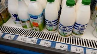 Цены на продукты, Санкт - Петербург, Дикси.