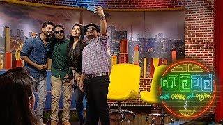Belimal with Peshala and Denuwan | 30th March 2019 Thumbnail