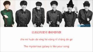EXO - The Star (星) [Chinese/Pinyin/English] Color & Picture Code