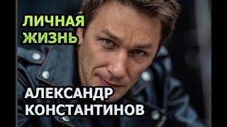 Александр Константинов - биография, личная жизнь, жена, дети. Актер сериала Судья