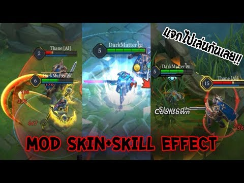 MOD ROV ] MOD Skin + Skill Effect Wukong+Nakroth+Murad EVO - Full