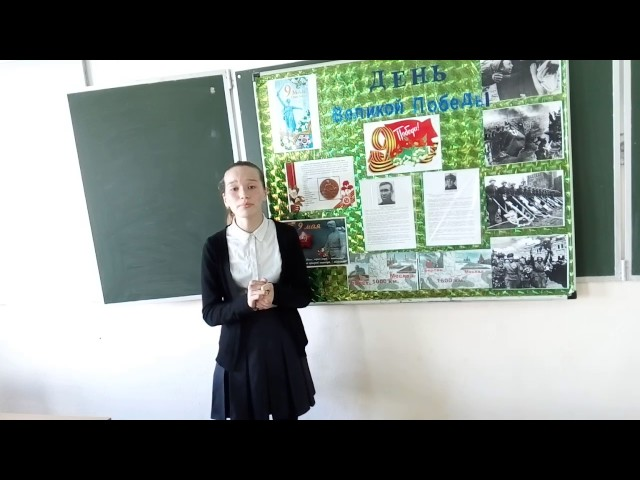 Изображение предпросмотра прочтения – АлёнаВасильева читает произведение «Баллада о матери» О.Н.Киевской