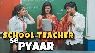 School Teacher Se Pyaar | School Love Story | This is sumesh
