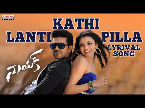 Kathi Lanti Pilla Full Song With Lyrics - Naayak Songs - Ram Charan, Kajal, Amala Paul