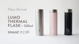 Swanz Lumo Large Thermal Flask: The Biggest Porcelain Thermal Flask