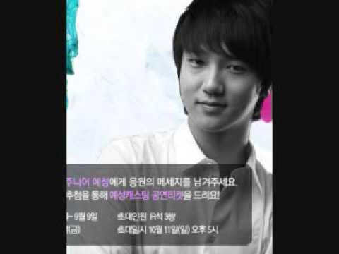 SUPER JUNIOR(Ye Sung)-Nam Han San Sung ost