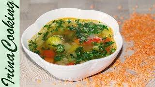 Овощной суп из чечевицы | Lentil Vegetable Soup Recipe