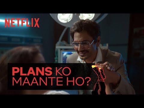Nawaz   Netflix StreamFest   5 & 6 December