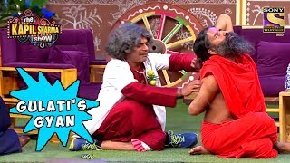 Gulati Gives Good Tips To Baba Ramdev - The Kapil Sharma Show