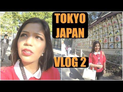 Japan Tokyo Meiji Shrine Harajuku Shibuya Travel Vlog   SuperPrincessjo #ICONASIA