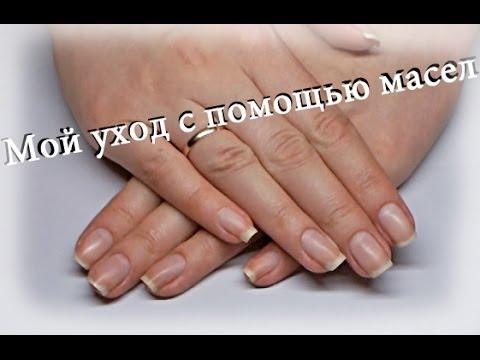 Масло для ногтей и кутикулы миндальное масло