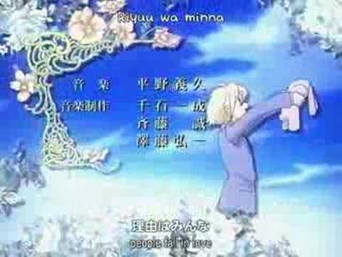Ouran High School Host Club Sakura Kiss (TV Version) Karaoke