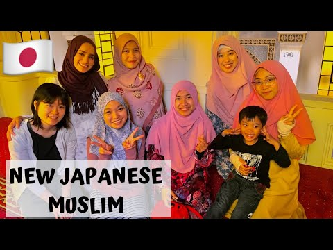 Japanese woman converts to Islam | Kobe Mosque