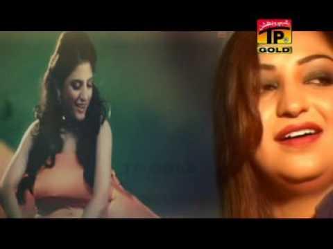Janu - Afshan Zaibe - Latest Punjabi And Saraiki Song