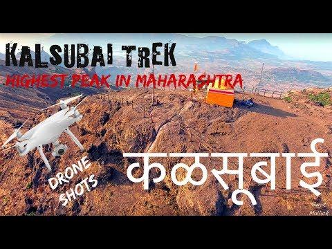 Kalsubai Trek... Highest Peak, the Everest of Maharashtra  | Trekking in Sahyadris | Part 3