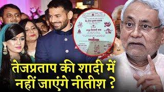 किसी भी शादी में जाने के लिए ये है CM नीतीश की शर्त ? INDIA NEWS VIRAL