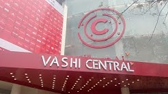 New Vashi Central Mall 2017 | new center one mall (vashi central) open vashi 2017 ||