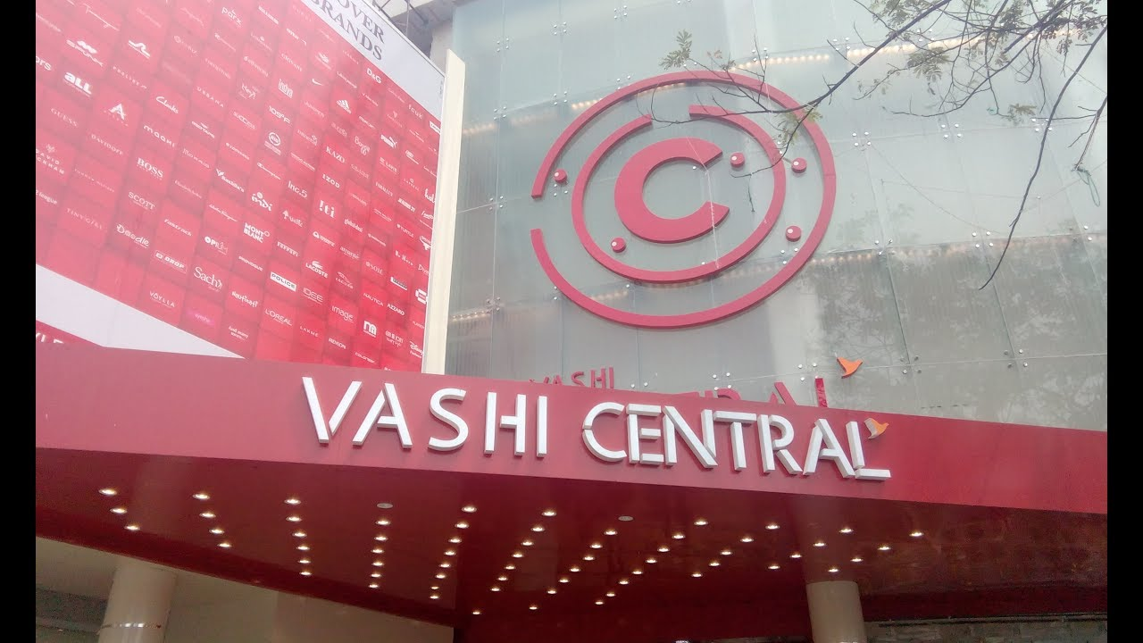 New Vashi Central Mall 2017 | new center one mall (vashi central) open  vashi 2017 ||