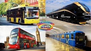 Изучаем поезда и железнодорожный транспорт для детей. Развивающее видео про городской транспорт