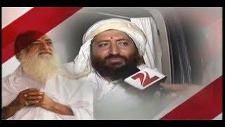 बापू का आचरण बेदाग़ - Shri Narayan Prem Sai Interview About Sant Asaram Bapu Ji Case Before Arrest