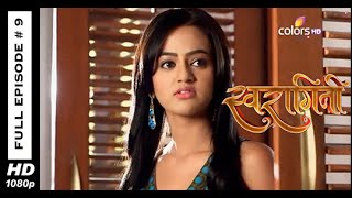 Swaragini - 12th March 2015 - स्वरागिनी - Full Episode (HD)
