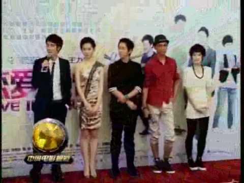 03082010 电影报道 《恋爱通告》上海首映发布会报道