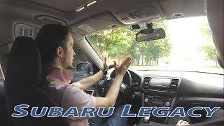 SUBARU Legacy Чесний відгук Частина 2 Субару Легасі