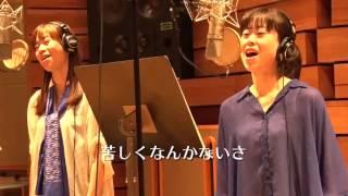 作詞…永六輔、作曲…いずみたく「見上げてごらん夜の星を」 編曲・演奏…...