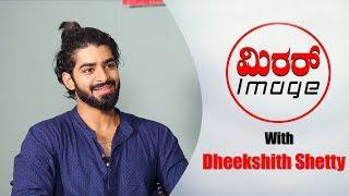 "EXCLUSIVE : Interview With  Nagini serial actor Arjun Alias   ""Deekshith shetty""   Mirror Image"