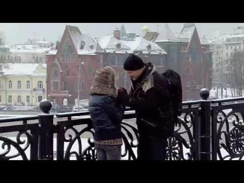 Настоящая любовь 2012
