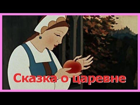 Рапунцель - Мультфильм - сказки для детей - сказка Советский мультфильм для детей по народной эвенкийской сказке. Нажми лайк, если любишь советские