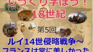 「侵略」は20世紀までは褒め言葉!! 倉山塾メルマガは無料で毎日配信!...
